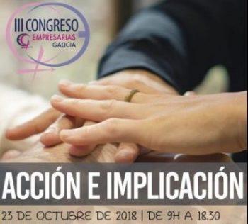 III Congreso Empresarias Galicia